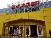 これがロシアのスーパーマーケットです!