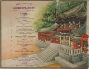絵柄も美しい「三島丸」のディナーメニュー(資料提供:日本郵船歴史博物館)