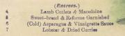 「三島丸」のディナーメニューの拡大写真 一番下の行に「Dried Curries」という英文が読み取れます。(資料提供:日本郵船歴史博物館)