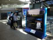 整理券は横浜ランドマークタワー3階 スカイガーデン入口で発券されています。
